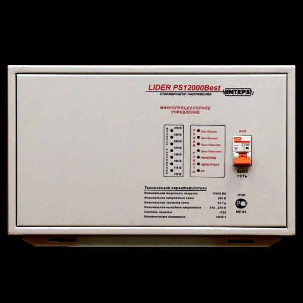 Стабилизатор напряжения Lider PS12000 Best