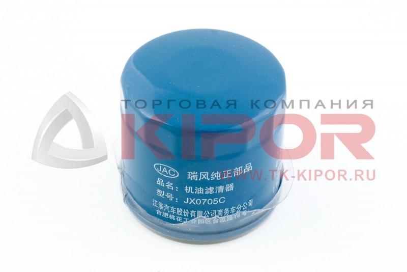 Фильтр масляный Honda GX610, GX620, GX630, GX660, GX670, GX690