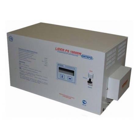 Стабилизатор напряжения Lider PS10000W-30 - 459