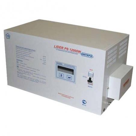 Стабилизатор напряжения Lider PS12000W-30 - 472