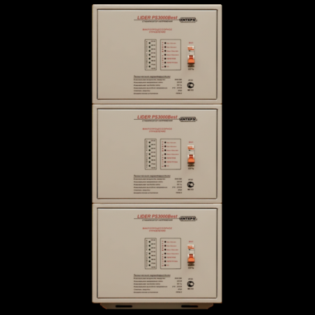 Стабилизатор напряжения Lider PS9 Best - 475