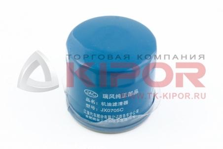 Фильтр масляный Honda GX610, GX620, GX630, GX660, GX670, GX690 - 983